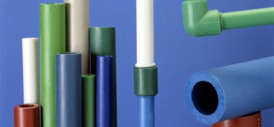 Цветные трубы