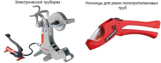 электрический и ножницы