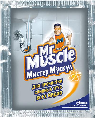 мр мускул